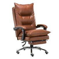 Irodai szék lábtartóval, műbőr barna, DRAKE